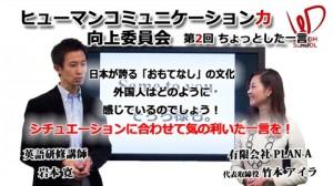 iwamoto20160624white
